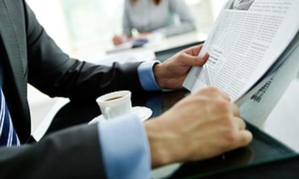 中国(合肥)智慧城市与公共安全博览会